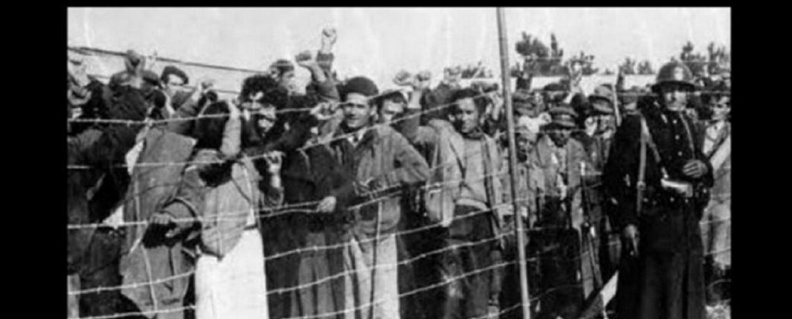ASUN LARRETA – Migrantes / Refugiados